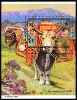 Монголия 1998 - яки - блок MNH XF