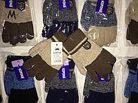 Детская перчатка байка на мальчиков тм Корона *М*
