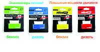 Чип-тюнинг для экономии топлива - Nitro & Eco Obd2 (Benzine, Diesel)