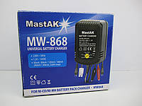 Универсальное зарядное устройство Mastak MW-868