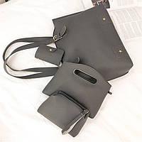 Жіноча сумка набір темно сірий 4в1