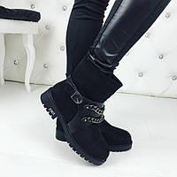 Женские чёрные демисезонные  ботиночки замшевые Цепи