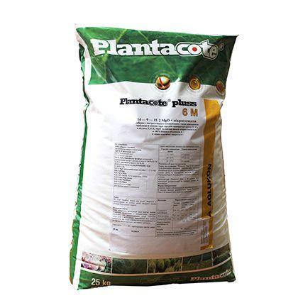 Удобрение Плантакот  Plantacote Pluss 12M (14-8-15+2MgO+ME), 25 кг - (25645023), фото 2