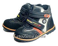 Демисезонные ботинки р.27-32