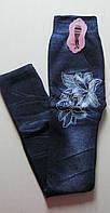 Термо лосины женские под джинсы с узорами и стразами р/р 44-54. Код TL-01