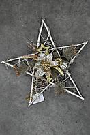 Звезда декоративная новогодняя 40 смХарьков.Доставка., фото 1