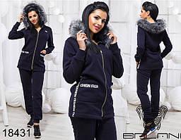 Теплый спортивный костюм с начесом недорого в интернет-магазине Украина ( р. 42-46 )