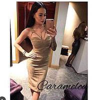 Платье женское замшевое
