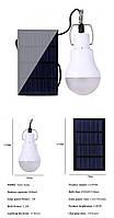 Солнечная светодиодная лампа Solar Lamp S 1200