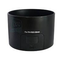 Бленда Pentax PH-RBG 58mm для объектива Pentax-DA 55-300mm f/4-5.8 ED.