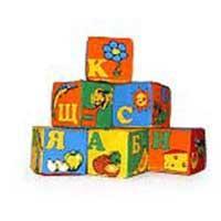 "Кубики мягкие ""Азбука"" 6 штук, Розумна Іграшка"