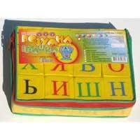 """Кубики мягкие """"Буквы украинские"""" 12 элементов, Розумна Іграшка"""