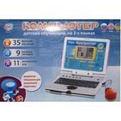 Компьютер детский обучающий Joy Toy 7004