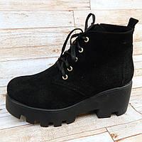 Замшевые ботиночки на шнуровке тракторная подошва