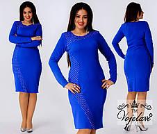Платье женское батальное Tessa, ПУДРА, МЯТА, фото 2