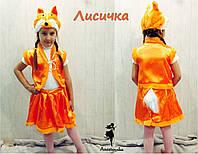 Детский карнавальный новогодний костюм Лисички