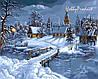 VP169 Набор-раскраска по номерам Зимняя сказка худ. Цыганов Виктор