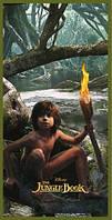 Детское пляжное полотенце Книга Джунглей 70х140 см
