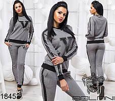 Спортивный костюм недорого в интернет-магазине Украина ( р. 42-48 )