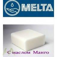 Мыльная основа смаслом Манго Melta Mango -1 кг