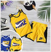 Костюм Nike для мальчика 2 варианта