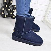 Угги женские синие, обувь женская зимняя