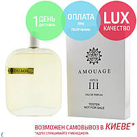 Tester Amouage Opus III. Eau De Parfum 100 ml / Тестер Амуаж Опус 3 100 мл