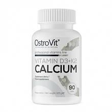Calcium Vitamin D3 + K2 OstroVit 90 tabs