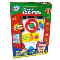 Каталка-ходунки Юный водитель Joy Toy
