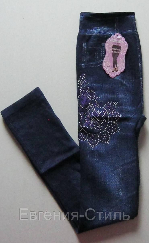 Термо лосины женские под джинсы с узорами и стразами р/р 44-54. Код TL-02