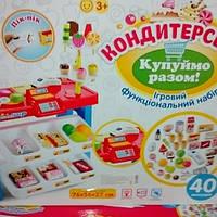 Детский игровой набор Кондитерская 688-19