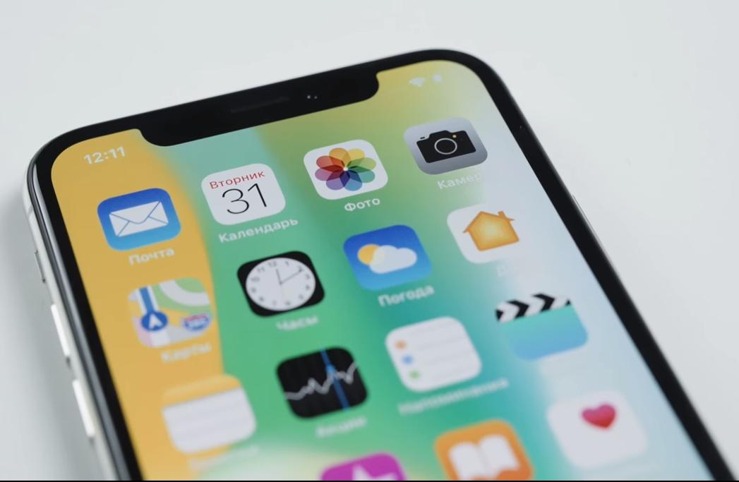 """Iphone X Айфон 10 VIP Корейская копия   5,8"""""""