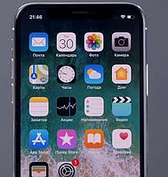 Лучшие копии Iphone X VIP 10 128GB/8 ЯДЕР