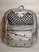 Рюкзак женский серебро W 018