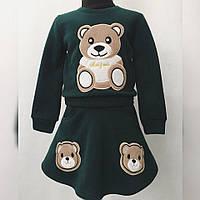 Костюм детский юбка+кофта для девочек, ткань трехнитка, размеры 110;116;122;128 см