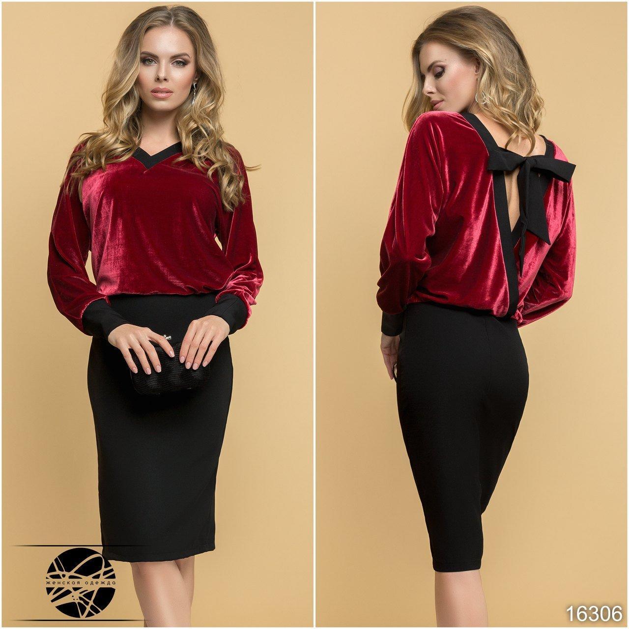 06efc4ad307 Вечернее платье с вырезом на спине бордового цвета. Размеры 42-46. Модель  16306