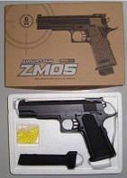 Пистолет ZM 05 металлический