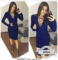 Вязаная женская туника, платье Рианна темно-синий