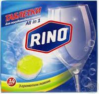 Таблетки для посудомоечных машин RINO  All in 1 Лимон, 14шт