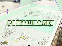 Защита (мягкие бортики, охранка, бампер) в детскую кроватку для новорожденного Игрушки 3936 Унисекс, Бирюзовый