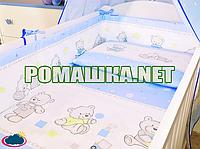 Защита (мягкие бортики, охранка, бампер) в детскую кроватку для новорожденного Игрушки 3936 Для мальчиков, Голубой