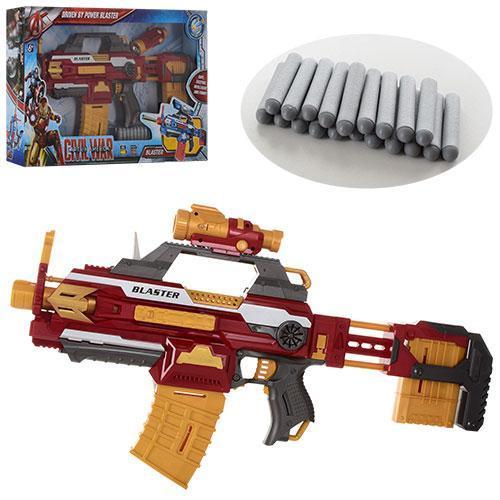 Пистолет бластер 56см,мягкие пули 20шт,присоски 20шт,на батарейке,в коробке