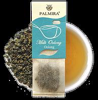 Чай бирюзовый порционный  Milk Oolong TM PALMIRA