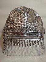Рюкзак женский серебро Alex Max 0916 (реплика)