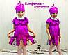 Детский карнавальный новогодний костюм Хлопушка или конфета