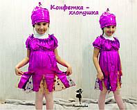 Детский карнавальный новогодний костюм Хлопушка или конфета, фото 1