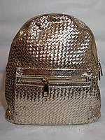 Рюкзак женский Alex Max золото 0916 (реплика)