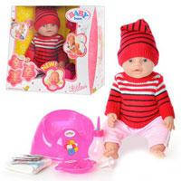 Кукла Baby born BB8001 E-Q (8 видов)