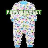 Детский спальник р 86 7 8 9 месяцев слип человечек пижама спальный комбинезон для сна ИНТЕРЛОК 3891 Голубой