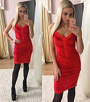 Бархатное платье с отделкой дорогого кружева